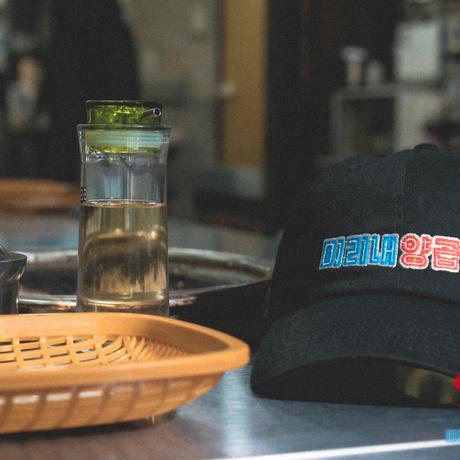 """DAYDAY Seoul × PADA """"Mirine"""" Low CAP"""