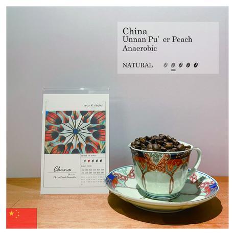 [CHINA] Unnan Pu'er Peach Anaerobic (100g)
