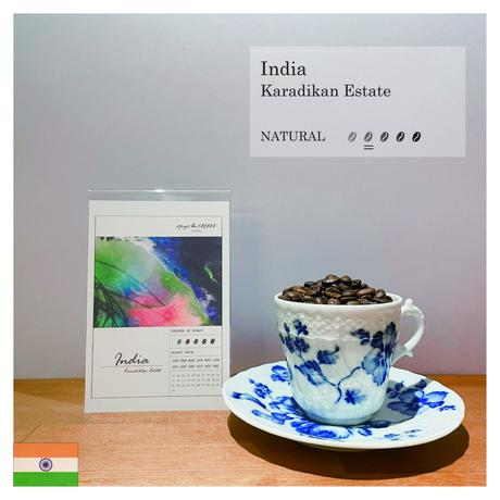[INDIA] Karadikan Estate - Natural -  (100g)