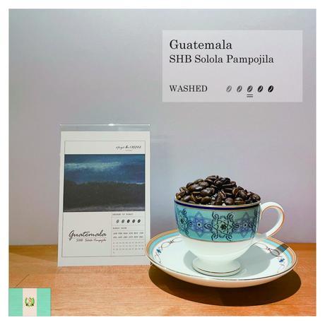 [GUATEMALA] SHB Solola Pampojila - Washed- (100g)