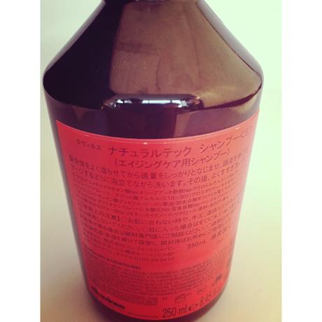 イタリアのアロマシャンプー[エイジングケア用ハリ・コシ(爽快感のあるスパイシーな香り)](ダヴィデス/ナチュラルテックシャンプー<E>/250ml)