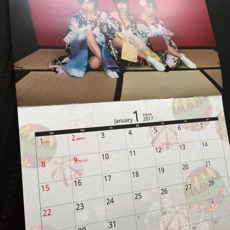 2016年6月〜2017年5月まで!でべそカレンダー