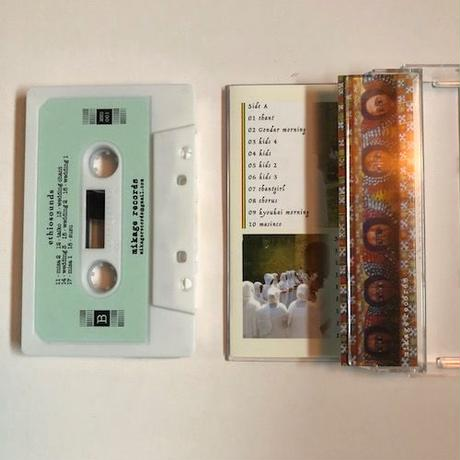 (TAPE) Yue / ethiosounds  <world / east Africa / field recording>