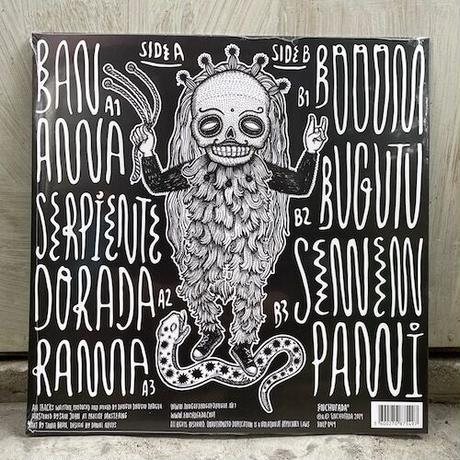 "(12"") DENGUE DENGUE DENGUE / SERPIENTE DORADA  -Gold Vinyl- <world / hybrid>"