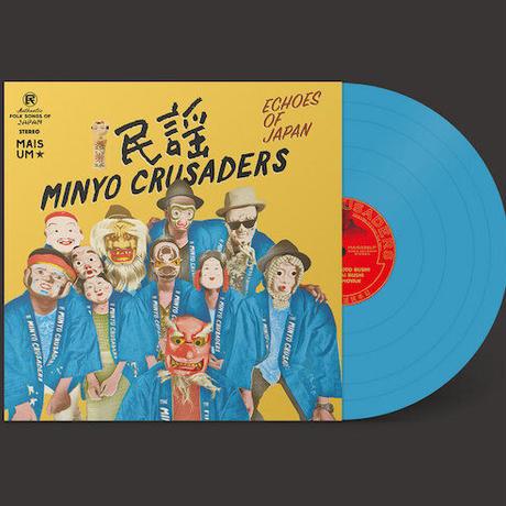 (2LP) 民謡クルセイダーズ / Echoes of Japan (Kimono Blue Vinyl)  <jpn / 民謡 / cumbia>