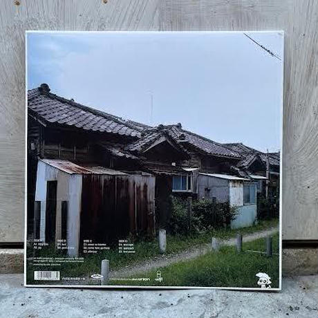 (2LP/ used) Rei Harakami / lust   <electronics / ambient>