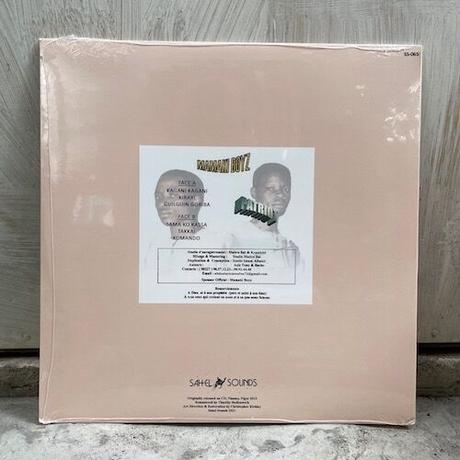 (LP) Mamaki Boys / Patriote  <afro / electronics>