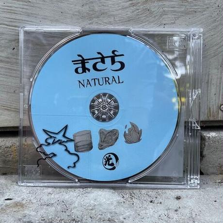 (MIXCD) DJ HIKARU / がらむSUPER/まさらNATURAL -2CD-