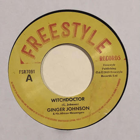 "(7"") Ginger Johnson and His African Messengers / Witchdoctor   <jazz / afro cuban>"