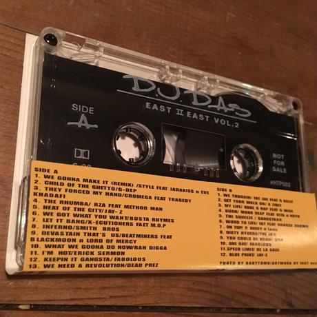 (MIXTAPE) DJ DAS / EAST Ⅱ EAST  vol.2