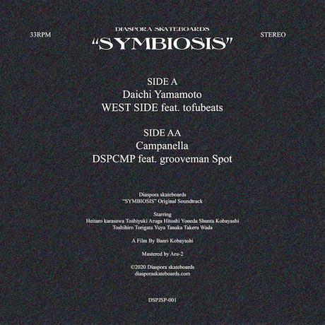 """(7"""") V.A.(Daichi Yamamoto/tofubeats/Campanella/grooveman Spot) /SYMBIOSIS <HIPHOP / RAP / JPN>"""