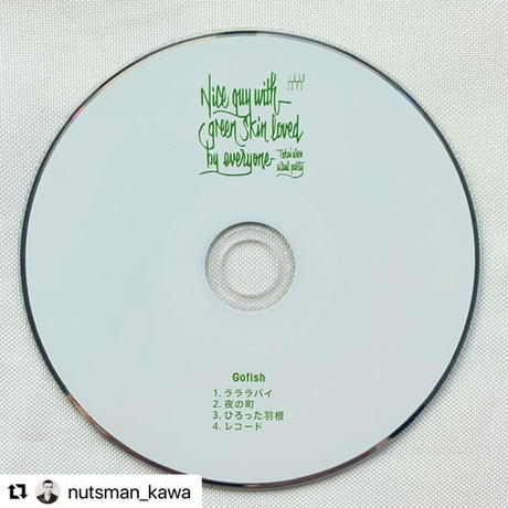 (CD/MIXCD3枚組) V.A. / Nice guy with Green skin Loved by everyone