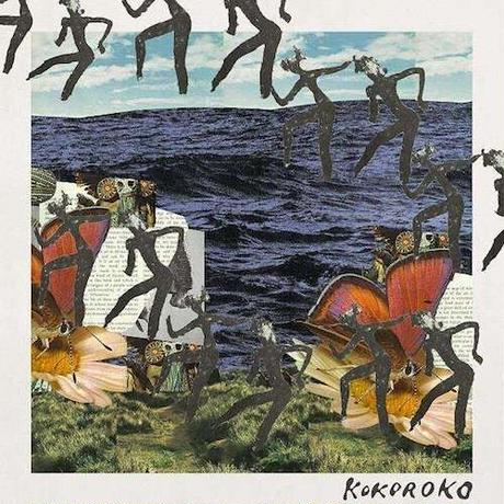 "(12"") KOKOROKO / KOKOROKO  <afro beat>"