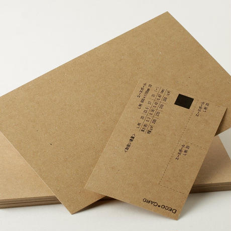 <特殊用紙>エースボール L判 20kg