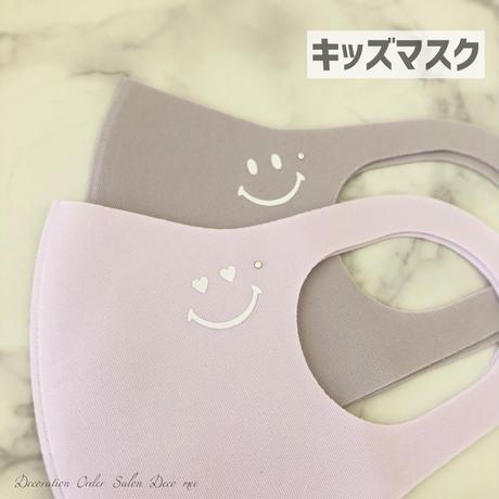 キッズ用 ニコちゃんマスク