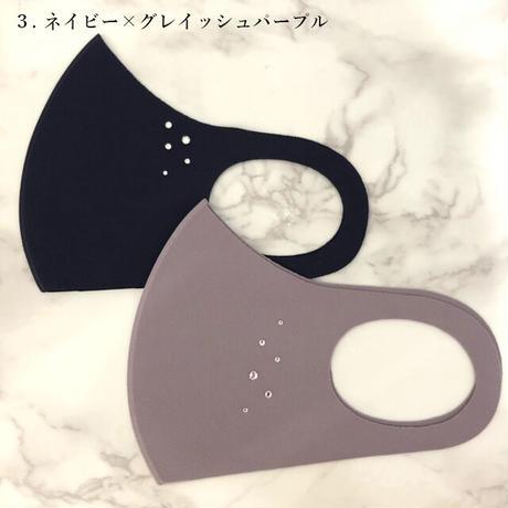 """ギフトセレクション""""ゴキゲンマスク"""""""