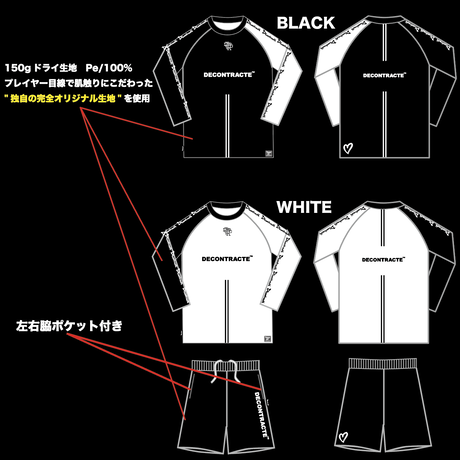 2020-2021 RANDOM BAG  (BLACK / WHITE) ※即納品可能