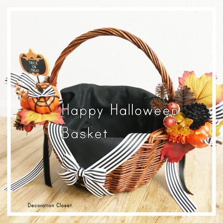 ★Happy Halloween basket★