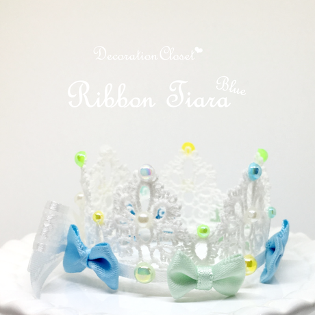 Ribbon Tiara▷Blue◁