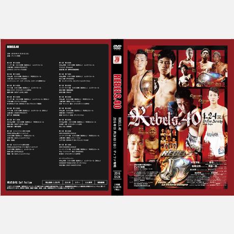【DVD】REBELS.40 2016.01.24 ディファ有明