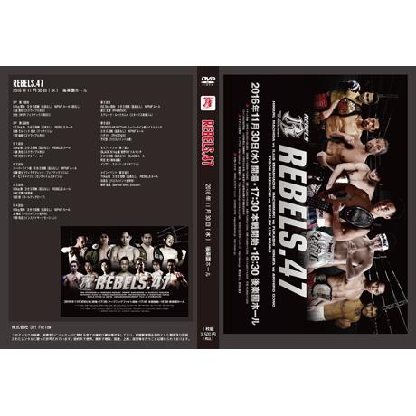 【DVD】REBELS.47 2016.11.30 後楽園ホール