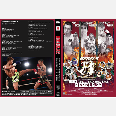 【DVD】REBELS.32 2014.12.23 新宿FACE