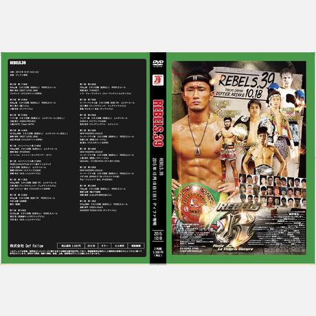 【DVD】REBELS.39 2015.10.18 ディファ有明