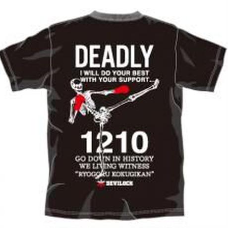 DEVILOCK×KO SKULL Tシャツ