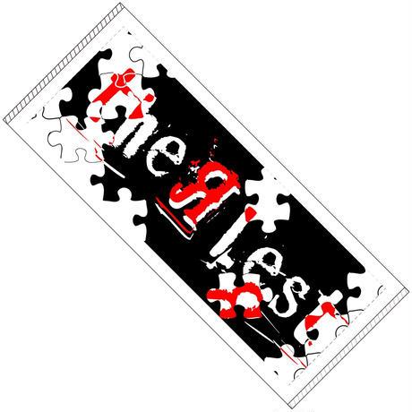 【限定100枚】theRLest タオル2017 推しメンお手紙付き ※ 通販限定特典あり