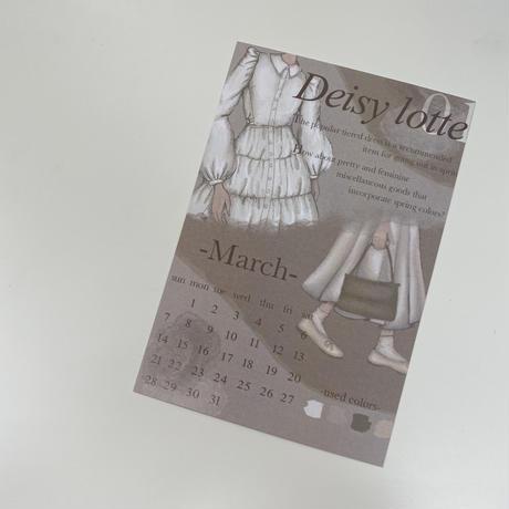🗓【Deisylotte calendar3月】ポストカードをご希望の方はカートにお入れ下さい