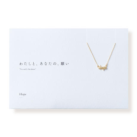 Hope   ネックレス   A-060