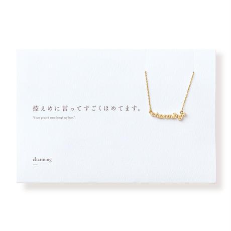 charming  | ネックレス | E-030