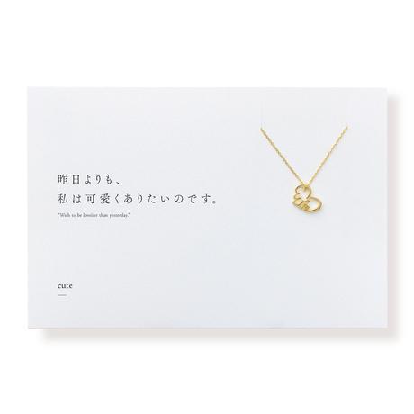 cute(ハート) | ネックレス | D-020