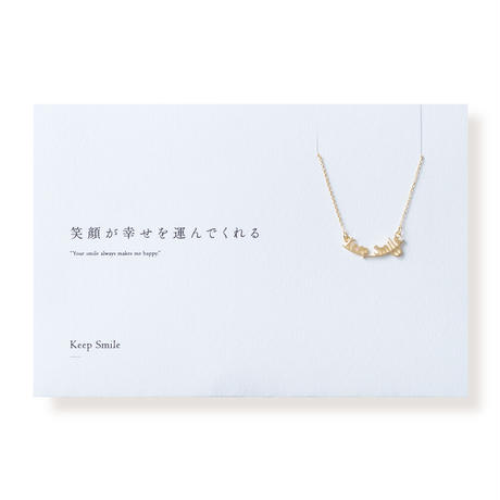 Keep Smile   ネックレス   A-095
