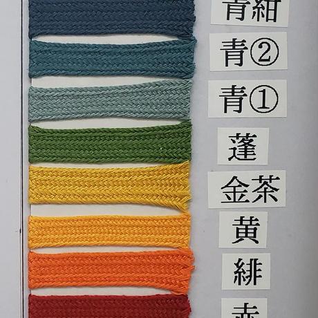 【N-002】喉輪(濃紺糸)