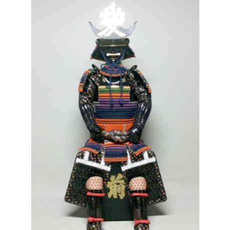 【Y-039】●直江兼続(天地人)