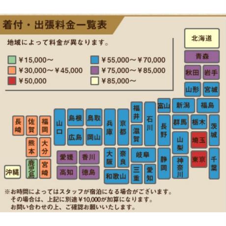 【L1-011】上杉謙信 (本格レンタル)