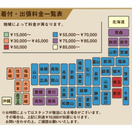 【L1-004】直江兼続 (本格レンタル)