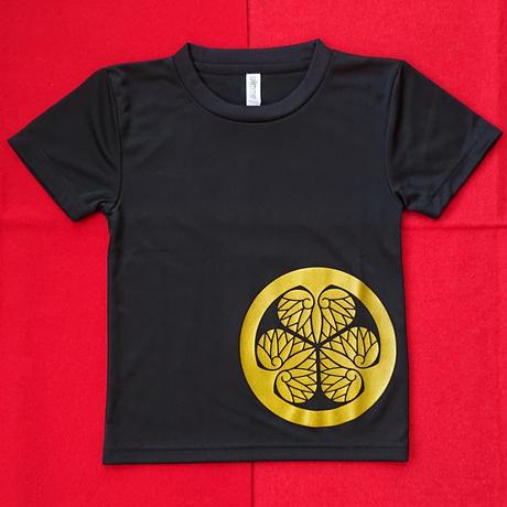 子供家紋Tシャツ      徳川家康      (120cm)
