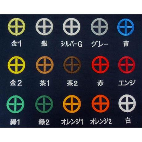【B-054】陣羽織 (白金襴)