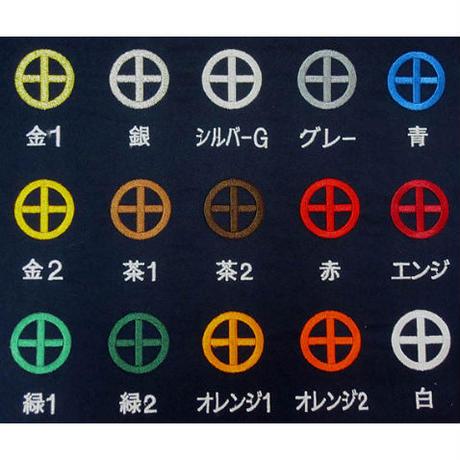 【B-038】陣羽織 (初節句)