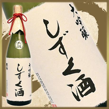 【限定生産】豊の梅 大吟醸 しずく酒【吟の夢】29BY:無濾過生原酒 1800ml