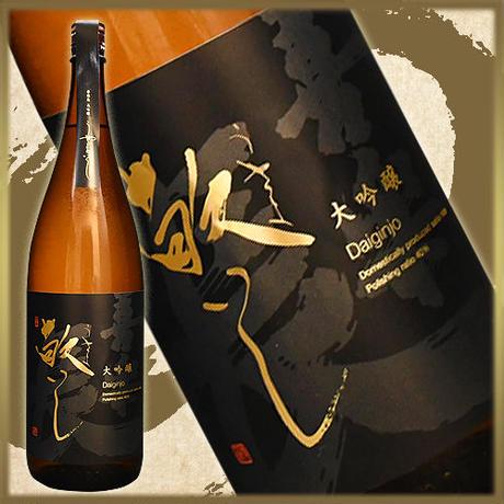 【限定生産】喜楽長 敬いし 大吟醸 【山田錦】:無濾過生原酒 1800ml