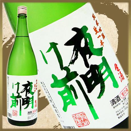 【限定生産】夜明け前 純米吟醸生一本【山田錦】30BY:無濾過生原酒 1800ml