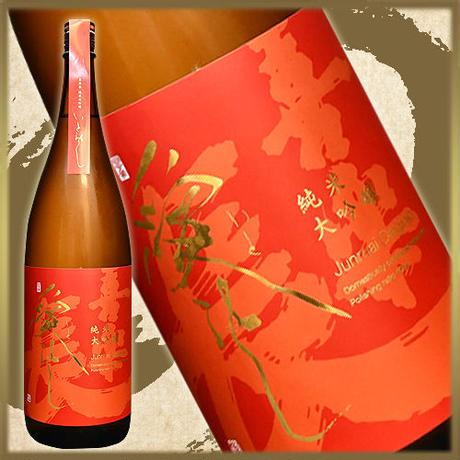 【限定生産】喜楽長 愛おし 純米大吟醸【山田錦】:無濾過生原酒 1800ml