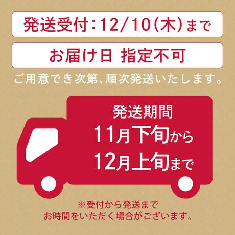 【送料補助】【冬ギフト'20】ル・レクチェ 3kgセット