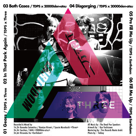 """THE DEAD PAN SPEAKERS  """"BOUNCE AROUND TOKYO All Trax For Live Music Clubs"""" [デジタル音源]"""