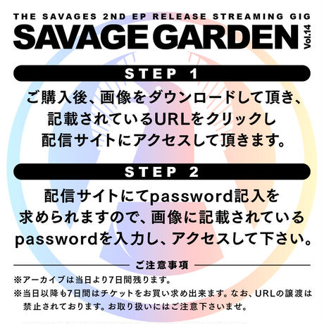 "Streaming Live Ticket ""THE SAVAGES presents SAVAGE GARDEN vol.14"""