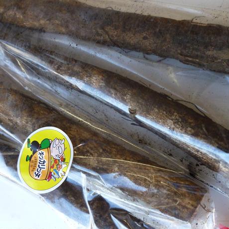有機農法 ネッカリッチ資材使用 ごぼう200g入り×30P