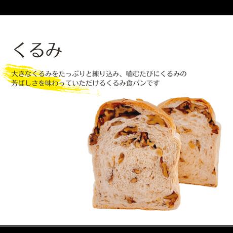 50個限定!8月末までの特別セット(加賀極1本プレゼント・爽・くり・加賀棒茶・くるみ)